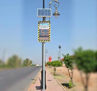 Signalisation routière>Signalisation lumineuse>Panneau radar pédagogique