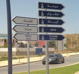 Signalisation routière>Signalisation permanente>Panneaux directionnels